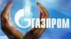 """Газпром"" сократит поставки газа в Европу из-за морозов"