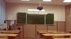 Из-за холодов закрылись школы и детские сады в районах страны