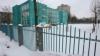 По всей стране из-за снегопадов закрыты 162 школы