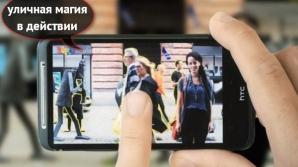 Убрать смартфона плохие фотографии фадеев