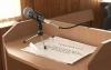Деньги на ветер: оборудование для аудиозаписи судебных слушаний - лишь элемент декора