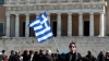 Греции рекомендовано выделить 28 миллионов евро