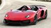 Уникальный спидстер Lamborghini продали за 2,1 млн. евро