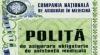 НКМС продлила до 17 апреля срок продажи медицинских страховок за полцены