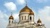 РПЦ предостерегает власти Молдовы от принятия закона о недискриминации