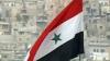 Самый богатый нефтью район Ливии объявил о создании автономии