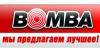 В сети супермаркетов Bomba - профессиональные плазменные панели Panasonic с технологией 3D