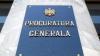 Гражданское общество озабочено заявлением Гимпу о желании стать генпрокурором
