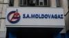 Решение Экономической апелляционной палаты о взимании с «Молдовагаза» 5 миллионов долларов приостановлено