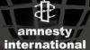 Amnesty International: Процедура принудительного применения медицинской кастрации - бесчеловечна