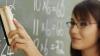 Министерство просвещения ищет 700 преподавателей