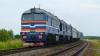 Железнодорожное сообщение между Молдовой и Приднестровьем будет полностью восстановлено