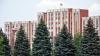 Верховный Совет Приднестровья не давал согласия на взаимодействие со специальной парламентской комиссией