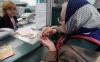 1 апреля будут индексированы все виды пенсий и социальных пособий