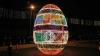 Чиновники мэрии обсуждают украшения в сквере кафедрального собора: Чьи яйца? (ВИДЕО)
