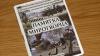 Российские миротворцы, находящиеся в Приднестровье, хотят изучать госязык Республики Молдова