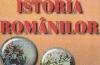 ПКРМ в Бельцах намерена инициировать отказ от преподавания «Истории румын»