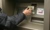 Двое граждан Молдовы задержаны в Москве  при попытке хищения денег с банковских карт
