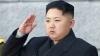 Северокорейский лидер Ким Чен Ын впервые выступил на публике с речью