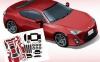 Toyota предлагает склеить свой экземпляр купе GT 86