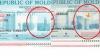 Реакция МИТС по поводу изображения Сорокской крепости на удостоверениях личности