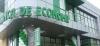 Кто будет управлять Banca de economii - до сих пор не ясно