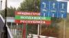 Мнение: Москва идет в направлении официального признания Приднестровья