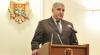 Реакция МВД на требования Додона уволить министра внутренних дел