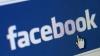 За комментарии в Facebook оштрафовали двух ирландцев