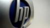 HP запускает новые облачные сервисы для корпоративных клиентов