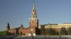 «Кремль должен был действовать, чтобы маленькая геостратегическая молдавская кочка не опрокинула русский политический воз»