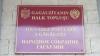 Истекает мандат Народного собрания Гагаузии. Харламенко: Дата выборов будет назначена в мае