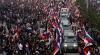 Новый удар для режима в Дамаске