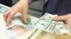 В Молдове будет создан Национальный фонд гарантирования страховых выплат