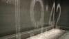 Принтер-фонтан, который печатает водой, появился в Японии (ВИДЕО)