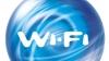 Ученые ускорили Wi-Fi в десять раз