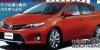 Опубликованы изображения нового поколения Toyota Corolla