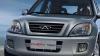Автомобили Chery обеспечат современной мультимедией