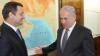 Молдову посетит израильский премьер