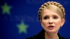 Украина не будет проводить саммит Центральной Европы в Ялте