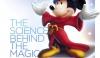Команда Disney представила новую разработку Touche