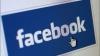 В Facebook у ребенка нашли болезнь, которую не смогли определить врачи