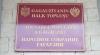 Выборы в Народное собрание Гагаузии состоятся 29 июля