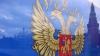 Шевчук настаивает на открытии консульства России в Тирасполе