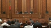 Министра внутренних дел и глав силовых структур ждут в парламенте с докладом