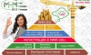 Организаторы финансовых пирамид будут  привлекаться к уголовной ответственности