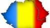 Румынский депутат: Объединиться с Молдовой - наш долг