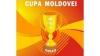 Главный арбитр финала Кубка Молдовы по футболу Геннадий Сиденко дисквалифицирован на два года