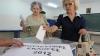 """На парламентских выборах в Греции побеждает партия """"Новая демократия"""""""