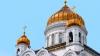 РПЦ призывает Молдову изменить закон об обеспечении равенства